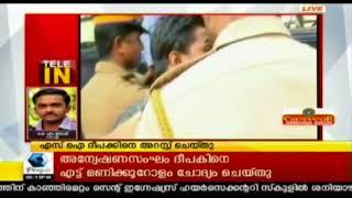 News Round Up @ 9 PM : CPIM പാര്ട്ടി കോണ്ഗ്രസില് രാഷ്ട്രീയ പ്രമേയം പാസാക്കി  | 20th April 2018