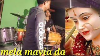 Himachali Jaagran:   Mela Maiya Da By Deepak Kumar