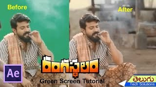 Rangasthalam movie Before And After | Remove Green Screen Footage