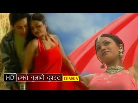Xxx Mp4 Hamro Gulabi Dupatta हमरो गुलाबी दुपट्टा Hindi Hot Folk Songs 3gp Sex