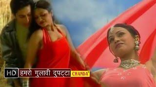 Hamro Gulabi Dupatta | हमरो गुलाबी दुपट्टा  || Hindi Hot Folk Songs