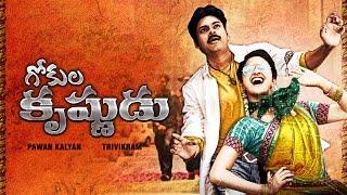 pawan kalyan trivikram new movie title Gokula Krishnudu Movie Teaser | #Pspk25 | keerthi suresh |