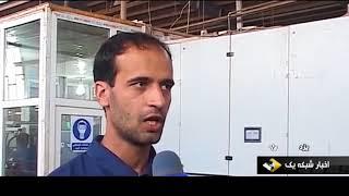 Iran made Tile & Ceramic Dryer machine manufacturer, Meybod county خشك كن كاشي و سراميك ميبد يزد
