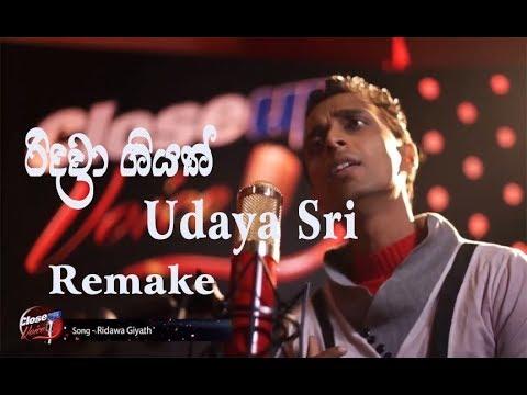 Xxx Mp4 Ridawa Giyath Udaya Sri New Remake 2018 New Song 3gp Sex