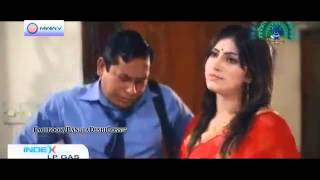 Bangla Natok Funny Scene By Mosharraf Korim Serial No2