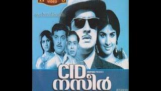 C I D Nazeer Full Malayalam Movie | Prem Nazir | Jayabharathi | Movies In Malayalam