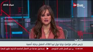 حصاد الأخبار .. الأحد 27 مايو 2018