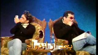 Persian comedy by Shahram Brokhim