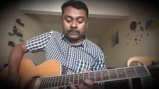 Mazhaye Mazhaye|James and Alice|Prithviraj|Abraham in Guitar|