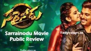 Allu Arjun Sarainodu/ Sarrainodu Movie Public Review Audience Response - Mass Oora Mass