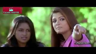 LOVE EXPRESS  NEW MOVIE (2016)Full Hindi Dubbed Movie