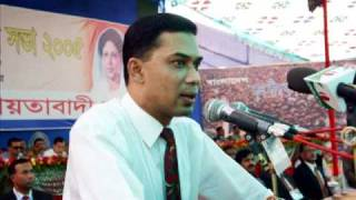 Tareq Zia  Speech.wmv