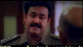 Olympian Antony Adam - 1 Malayalam movie - Mohanlal, Jagathi, Meena - Bhadran (1999)