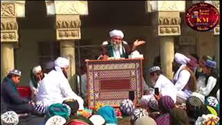 New Bayan 2018 Mozu Huqooq ul Waliden Khitab Sultan ul Aarifeen Murshid Dilbar Sain Madni