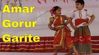 Amar gorur garite bou shajiye |Dance Academy/School in Uttara,Dhaka