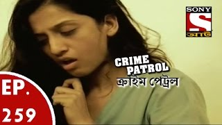 Crime Patrol - ক্রাইম প্যাট্রোল (Bengali) - Ep 259- A Cover Up