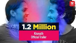 Kismath | Official Trailer | Vinay Forrt, Shruthi Menon, Shane Nigam | Manorama Online