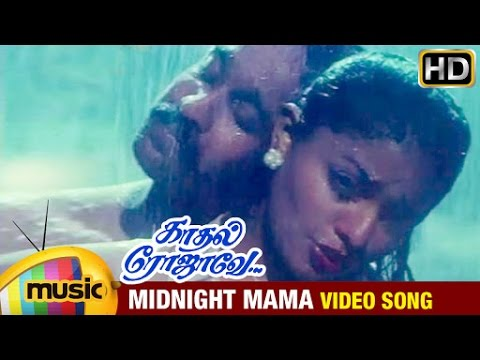 Xxx Mp4 Kadhal Rojave Tamil Movie Songs HD Midnight Mama Video Song George Vishnu Pooja Ilayaraja 3gp Sex