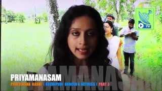PRIYAMANASAM - An interview with Prateeksha Kashi