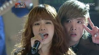 Primary, Dynamic Duo VS CNBLUE, FTISLAND, JUNIEL - 프라이머리.다이나믹듀오 vs 씨앤블