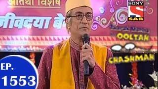 Taarak Mehta Ka Ooltah Chashmah - तारक मेहता - Episode 1553 - 1st December 2014