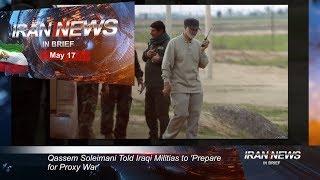 Iran news in brief, May 17, 2019