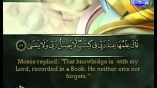 احمد العجمي : الجزء السادس عشر من القرآن الكريم