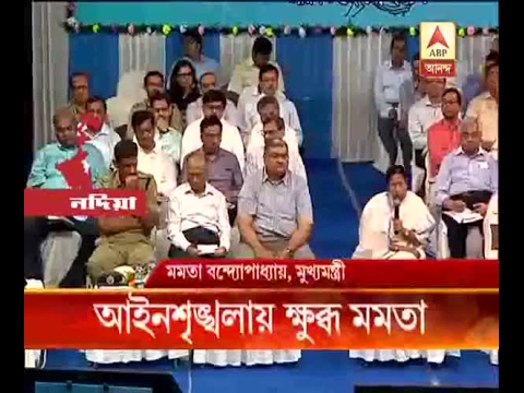 Xxx Mp4 CM Mamata Banerjee Is Not Happy With Law And Order Situation Of Nadia 3gp Sex