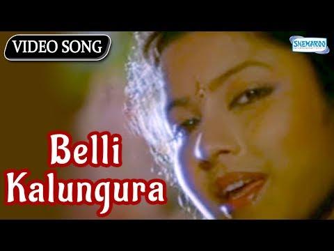 Xxx Mp4 Title Belli Kalungura Kannada Hit Song 3gp Sex