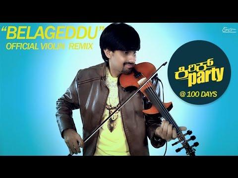 Xxx Mp4 Belageddu Violin Remix 4K Kirik Party 100 DAYS CELEBRATION Aneesh Violin Vidyashankar 3gp Sex
