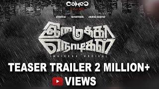 Imaikkaa Nodigal - Official Teaser Trailer | Atharvaa, Nayanthara, Anurag Kashyap, Raashi Khanna