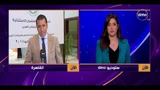 الأخبار - جلسة طارئة لاتحاد البرلمان العربي لمناقشة الأوضاع في القدس المحتلة