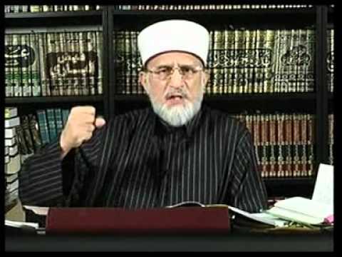 who is Blasphemous Gustakh e Rasool Kon by Dr Muhammad Tahir ul Qadri Part 1