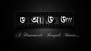 Bengali Comedy Movie. New Bengali Comedy. Owaoo