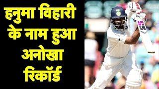 Hanuma Vihari Creates History by hitting Three Consecutive Ton | Sports Tak