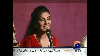 Jo Kiya Hai Aaj Wada | A Tribute to Madam Noor Jehan By Saira Tahir