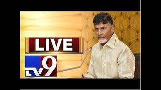 Babu Jageevana Ram Sujana Sravanthi  LIVE || Vizag - TV9