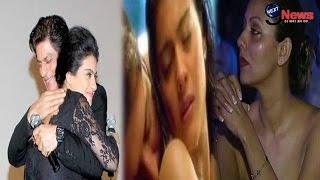 पत्नी गौरी के सामने काजोल-शाहरूख ने की ऐसी हरकत, सामने आया कड़वा सच..| Shahrukh At Award Show
