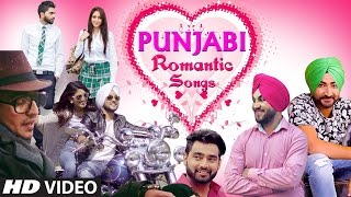 Latest Punjabi Songs 2016 | Romantic Punjabi Songs | Video Jukebox | T-Series Apna Punjab