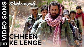 Chheen Ke Lenge | Full Video Song | Chakravyuh | Abhay Deol & Manoj Bajpai