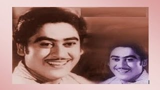 Kishore Kumar's Super Hit Ageless Bengali Songs - Video Jukebox