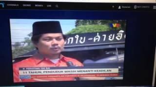 11tahun tragedi Takbai 25 Okt 2015