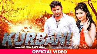 Qurbani || Vijay Varma, Suman Negi, Neetu Verma || Hindi Full Movies