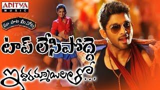 Top Lesi Poddi Full Song With Telugu Lyrics ||