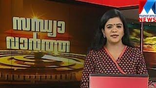 സന്ധ്യാ വാർത്ത | 6 P M News | News Anchor - Shani Prabhakaran | April 26, 2017 | Manorama News