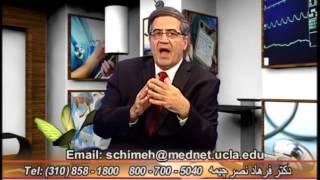 بیماری های خود ایمنی دکتر فرهاد نصر چیمه Auto Immune Diseases Dr Farhad Nasr Chimeh