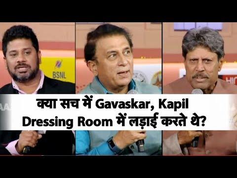 EXCLUSIVE Gavaskar Kapil Talk About Their Rivalry and Friendship Discuss 2019 WC Vikrant Gupta