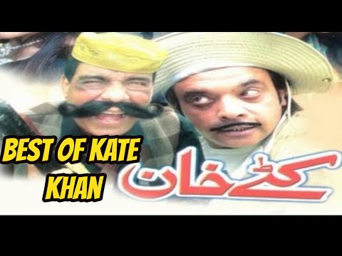 Pahto Funny Kate Khan Drama.mp4