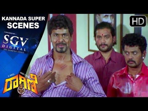 Xxx Mp4 Ragini IPS Kannada Movie False Case Is Booked On Ragini Dwivedi Kannada Emotional Scenes 120 3gp Sex