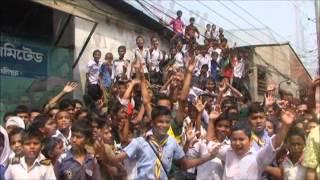 ICC T20 FLASH MOB by SHAHEED SMRITY HIGH SCHOOL,TONGI
